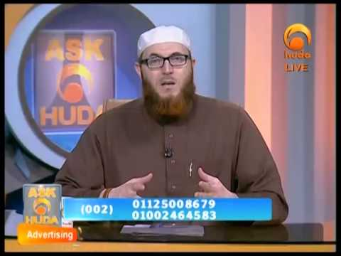Ask Huda Aug 26th 2014