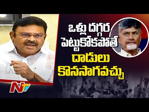 Chandrababu should sit on 36-hour hunger fast after telling sorry to CM: Ambati
