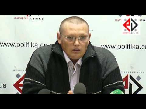 Євгеній Романенко: Три чинники формують перебіг виборів