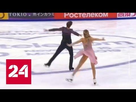 Российские фигуристы стали триумфаторами домашнего Гран-при - Россия 24