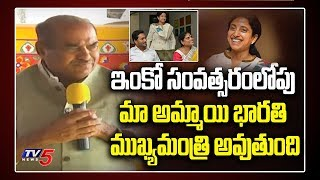YS Bharathi may be AP CM- JC Diwakar Reddy..