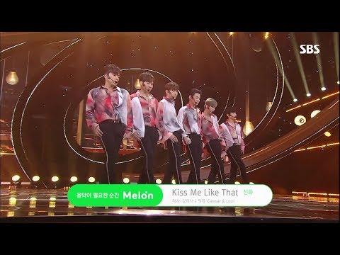 신화 (SHINHWA) - Kiss Me Like That  교차편집 (stage mix.)