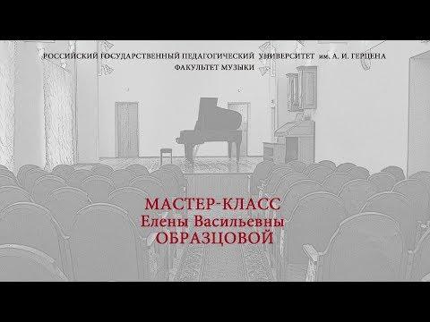 Мастер-класс Е.В. Образцовой (17.12.12) Тищенко Мария