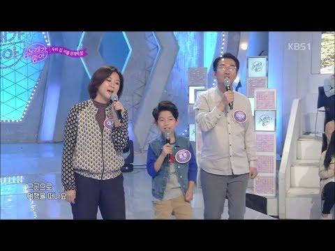 TV에서 보셨나요? 마이린과 엄마 아빠가 KBS 노래가좋아 에 출연했어요! (마이린이 리틀 유재석으로 소개되었어요) 조용필 여행을 떠나요   마이린 TV
