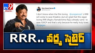 RGV's interesting tweet comparing Narsapuram MP with Rajam..