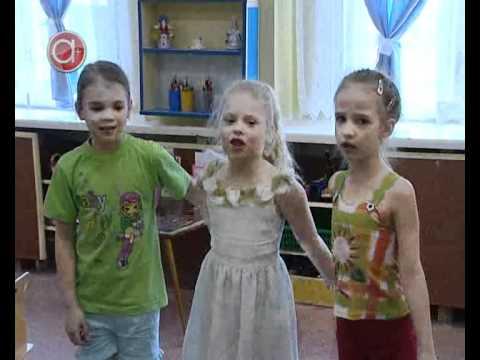 За что платят родители детского сада Росинка?