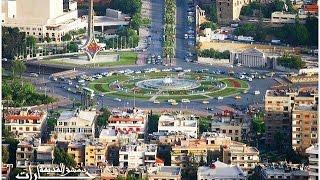 بشرة خير النسخة السورية - سوريا يا قطعة مني