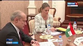 Венгрия намерена развивать торгово-экономические отношения с Омской областью
