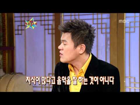 The Guru Show, Park Jin-young #10, 박진영 20070314