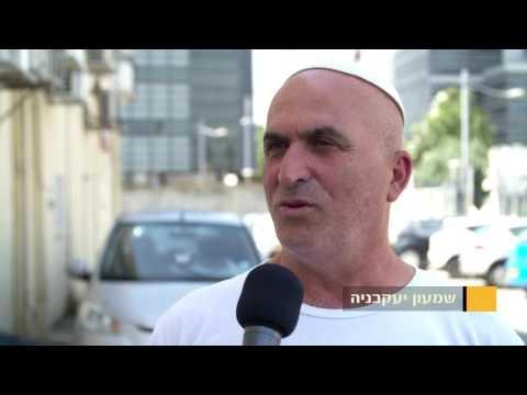 עצמאות 2016 - נהגי המוניות בוחרים את הדבר הכי ישראלי שיש!