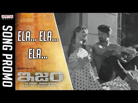 Ism-Movie-Ela-Ela-Ela-Promo-Song