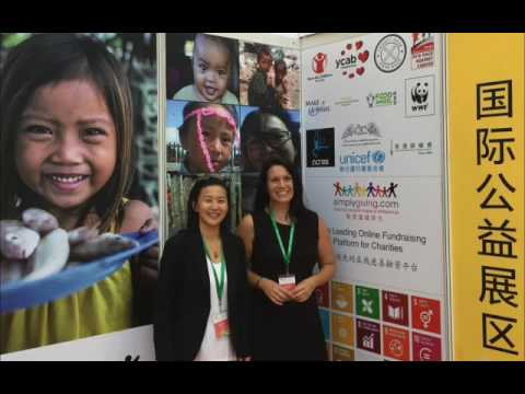 China Charity Fair 2016