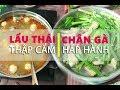 Hot and sour Thai Hot Pot | Chicken Feet