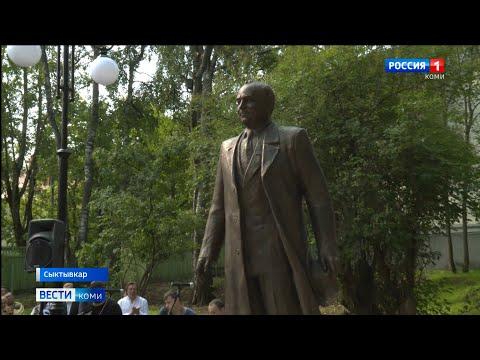В Сыктывкаре открыли памятник Ивану Павловичу Морозову