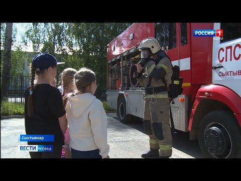 Безопасное лето: в Сыктывкаре сотрудники МЧС и ГИБДД провели профилактическую работу со школьниками