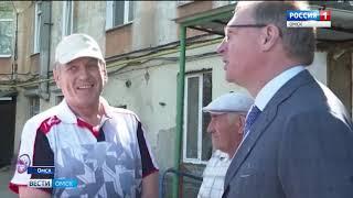 На ремонт фасадов в Омске выделено беспрецедентное финансирование