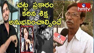 Culprit Karthik's father face-to-face; punitive measures m..