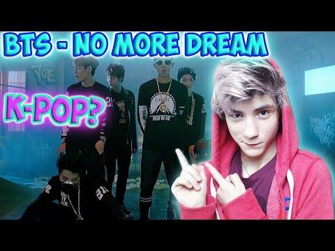 [MV] BTS(방탄소년단) _ No More Dream(노 모어 드림) Реакция   ibighit