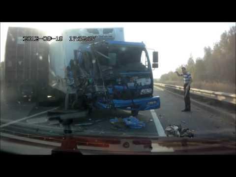 En ilginç Trafik Kazaları 2013 Araba Kazaları