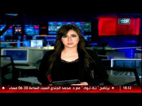 القاهرة والناس | إسماعيل: الإرهاب لن يزيد أبناء الوطن إلا إصرارا على إستكمال البناء