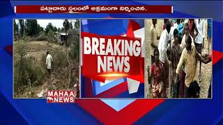 Two Groups Fight In Bhadradri For Land | Mahaa News