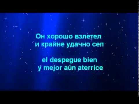 Elka - Provans (Subtitulo Español)