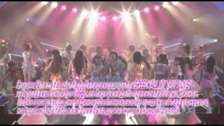 AKB48とは 6