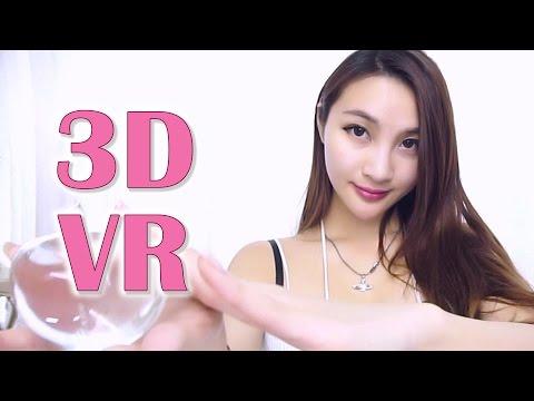 [ 3D 360 VR ] VR Model - Wing #2 - Pt. 2