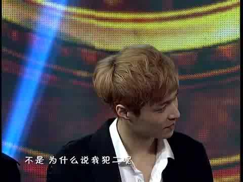 【EXO-M中國首站】130927《中國愛大歌會》獨家網絡刪減片段 EXO (上)