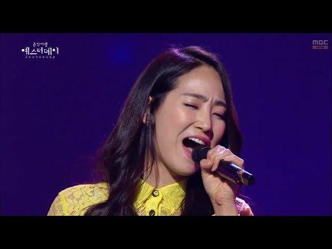 [HOT] Ye Eun - I love you, 원더걸스 예은 - 난 널 사랑해, Yesterday 20140329