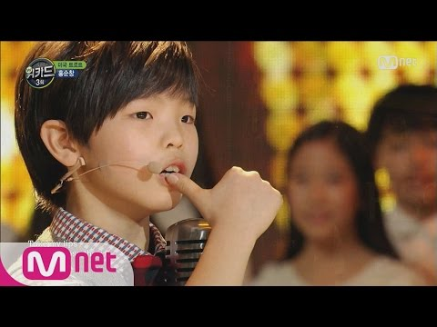 [WE KID] Hong Soon Chang, Sisters! This is what 'American Trot' is like~ EP.03 20160229