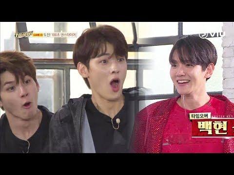 MASTER KEY 마스터키 Ep 1: EXO's Baekhyun's Dance Challenge! [ENG]