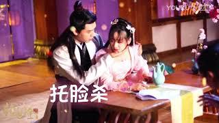 Unique Lady II (绝世千金II):  Behind the Scenes of Zhong WuMei's Drunken Kisses 丨醉酒吻花絮