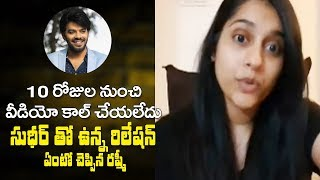 Jabardasth anchor Rashmi about her relationship with Sudig..