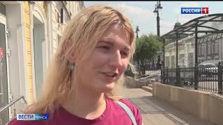 «Вести Омск», утренний эфир от 6 июля 2021 года