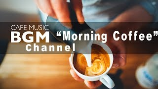 "Cafe Music BGM channel - NEW SONGS ""Morning Coffee"""
