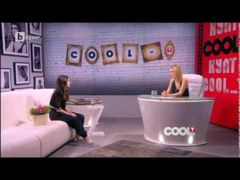 CoolT: Гостува Кирися Тодорова за деня на детето
