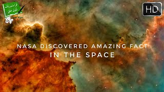 Nasa Discovered Amazing Fact In The Space - New