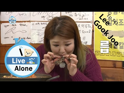 [I Live Alone] 나 혼자 산다 - Lee Gook Joo, Regale a set of two persons 'Anmyundo crabs' 20160122
