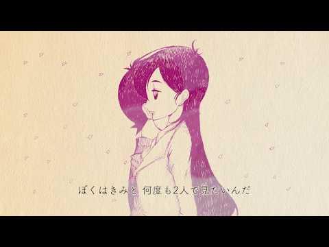 CHERRY NADE 169 — パステル —MUSIC VIDEO