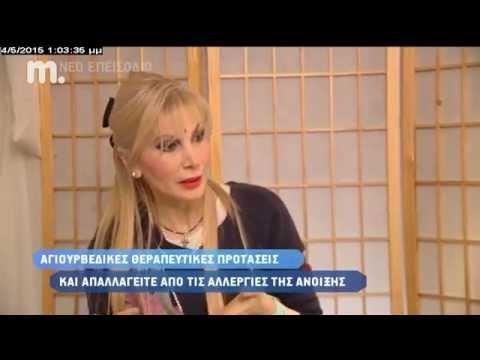 Συνέντευξη - Ρεπορτάζ με την Σοφία Παπαδοπούλου στο Μακεδονία TV. (9-5-15)