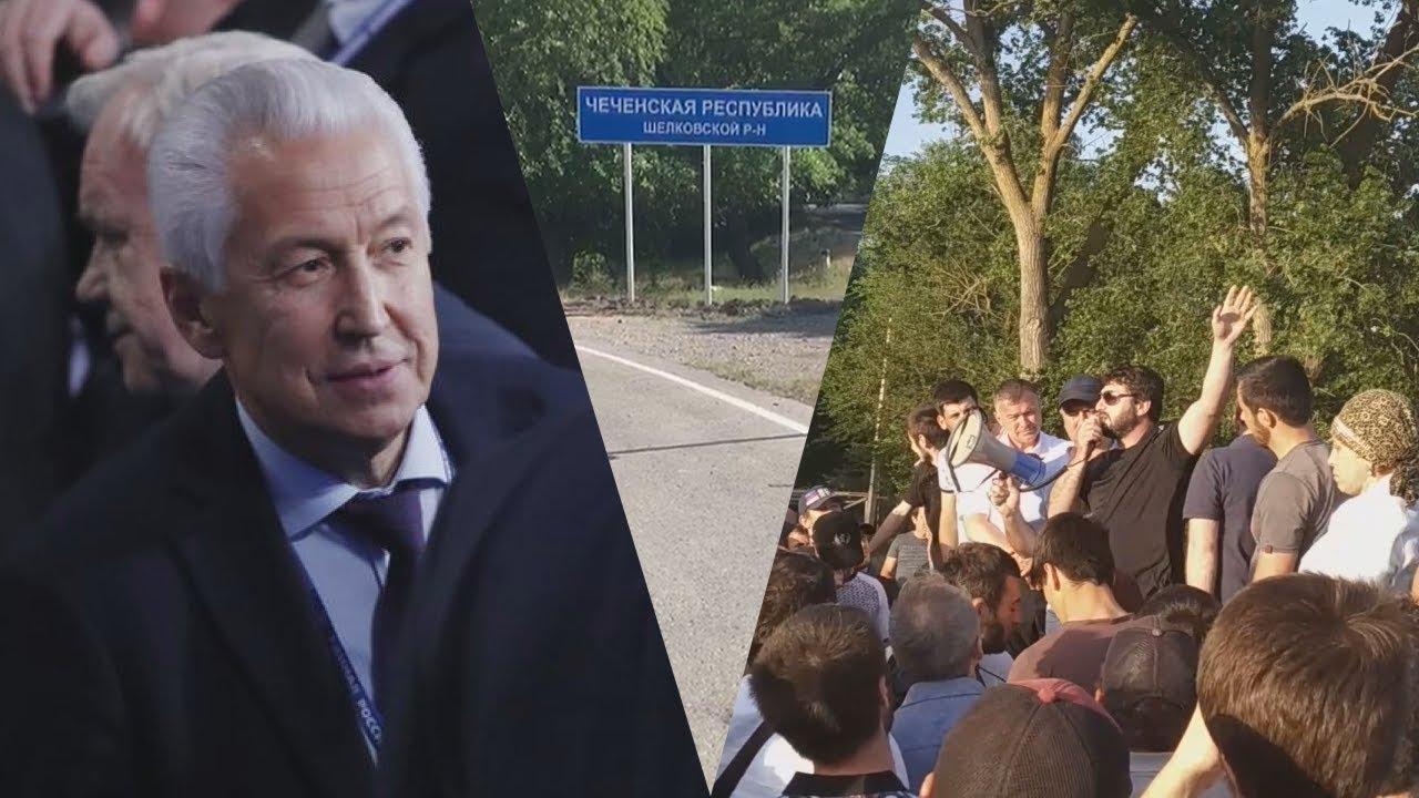 """""""Нет претензий"""": как Васильев отдал Кадырову землю возле Кизляра"""