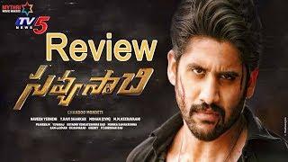 Savyasachi film review; Naga Chaitanya, Madhavan..