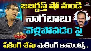Punch to Nagababu: No comedy show can beat Jabardasth, say..
