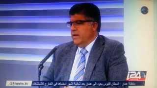 د.حسن مرهج dr hassan marhaghi דר חסן מרהגי