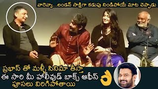 S.S.Rajamouli  Superb Comments On Prabhas | Hollywood Box Office | Bahubali | News Buzz