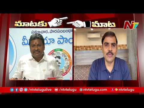 War of words between Vellampalli Srinivas and Vishnuvardhan Reddy