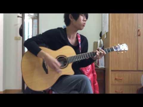 謝和弦 - 於是長大了以後 acoustic cover