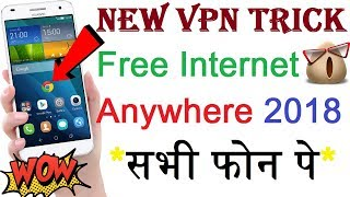 Hindi]How To Use Free Internet LifeTime On Any Android 2017