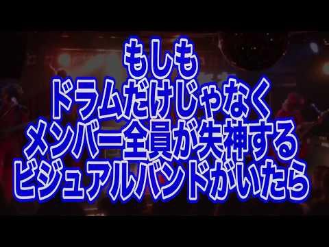 Jin-Machine定期公演「ド新規のためのミサ」2月号①